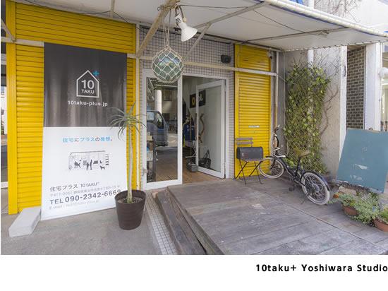 yoshiwara_studio2